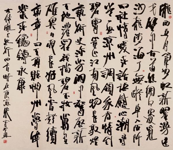 朱守道诗并书-----新陇上纪行四首